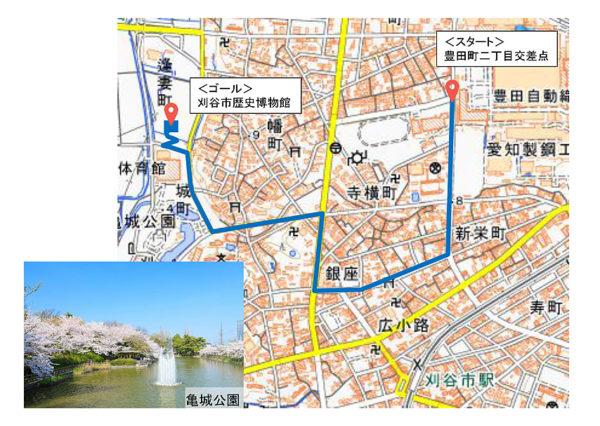 東京2020オリンピック聖火リレー in 刈谷 地図