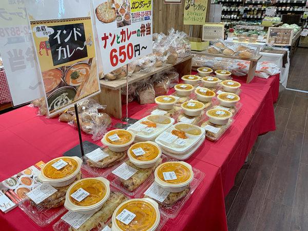 ランチ弁当はイオンモール東浦店でも販売中!
