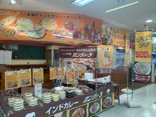 ランチ弁当はイトーヨーカドー刈谷店でも絶賛販売中!
